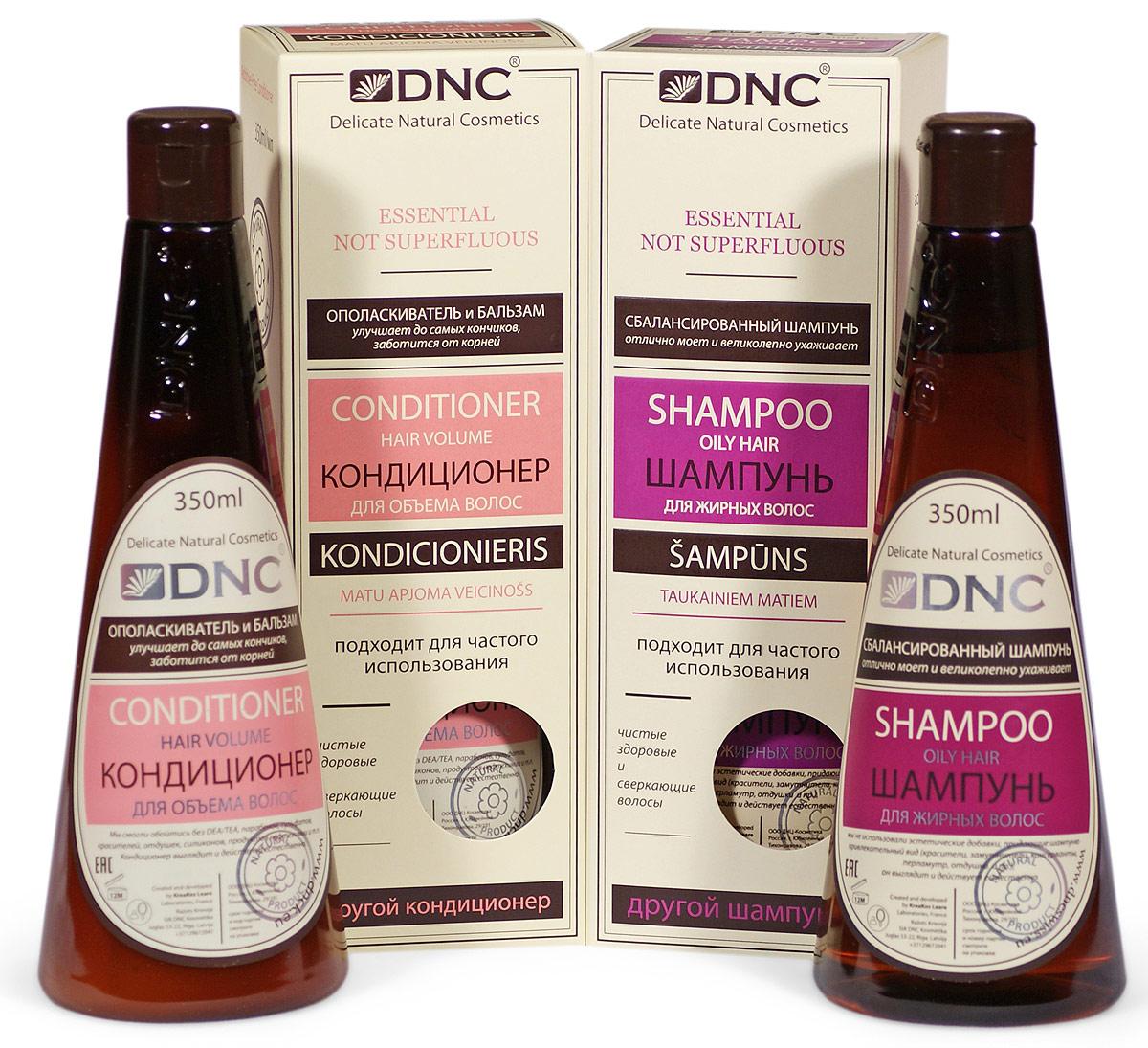 DNC Набор: Шампунь для жирных волос, 350 мл, Кондиционер для объема волос, 350 мл4751028208553Шампунь для Жирных Волос, 350 мл: Все что возможно и ничего лишнего. Виртуозно подобранное сочетание мягких очищающих компонентов. Они взаимно дополняют активность друг друга, компенсируя и нейтрализуя раздражающее действие. Встроенные в моющую систему натуральные защитные и восстанавливающие элементы помогают волосам дальше оставаться чистыми, сверкающими и здоровыми. Сложная комбинация очищающих компонентов и активных добавок помогает решать самую сложную для жирных волос задачу – избавиться от лишнего жира и не пересушить кончики волос. Комплекс помогает уменьшить активность сальных желез, не травмируя структуру и не разрушая защитную оболочку волос. Позволяет волосам долго оставаться свежими, мягкими и шелковистыми.Кондиционер для объема волос, 350 мл: Комплекс компонентов кондиционера упрочняет эластичный каркас волос, действующий, как пружина, не дающая волосам опускаться и плотно прилегать друг к другу. Это создает дополнительный видимый объем волос. А интенсивное увлажнение и обволакивающий защитный слой наращивают толщину каждого волоска, увеличивая плотность и способствуя пышной и устойчивой укладке. Питающий и стимулирующий состав бальзама улучшает состояние волос и активизирует их рост.