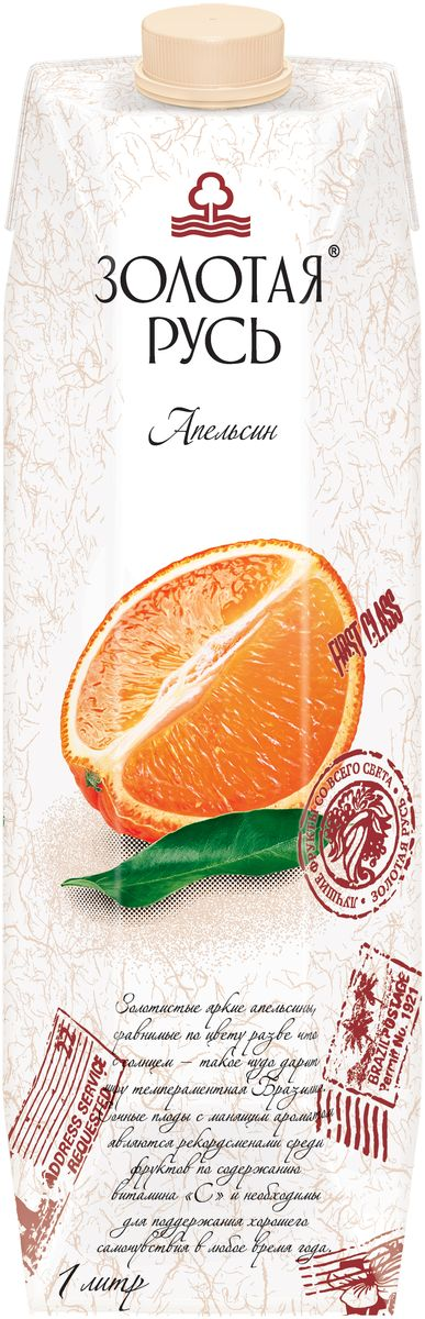 Золотая Русь Сок апельсиновый восстановленный, 1 л armajuice сок яблочный 0 33 л