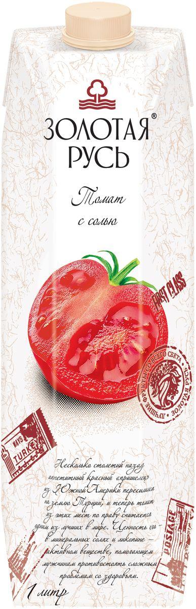 Золотая Русь Сок томатный с солью с мякотью восстановленный, 1 л вотчина цыпленок по домашнему 325 г