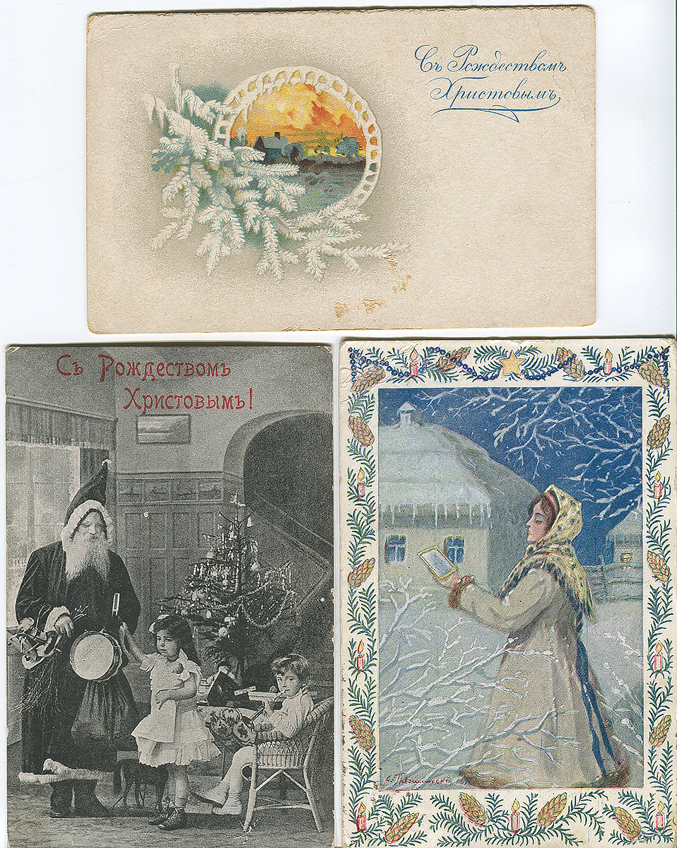 С Рождеством! (№15), комплект из 3 открыток комплект с сардониксом империя