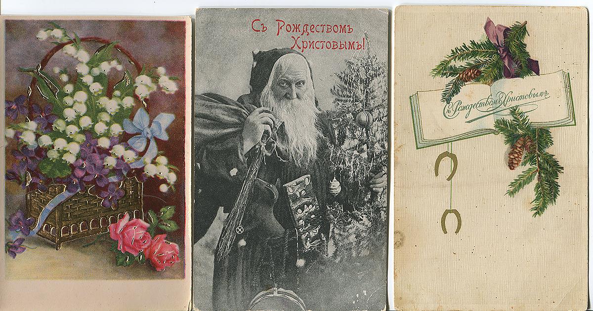 С Рождеством! (№14), комплект из 3 открыток комплект с сардониксом империя