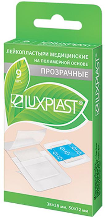 LuxplastЛейкопластыри медицинские, прозрачные, на полимерной основе, ассорти, 9 шт Luxplast