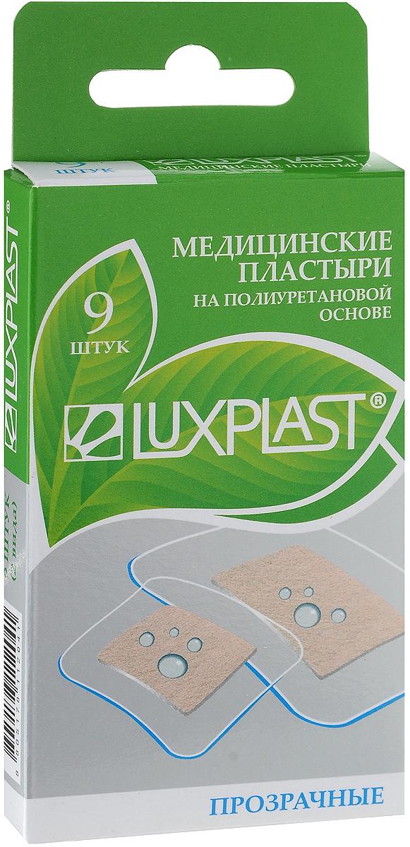 Luxplast Лейкопластыри медицинские, прозрачные, на полимерной основе, ассорти, 9 шт