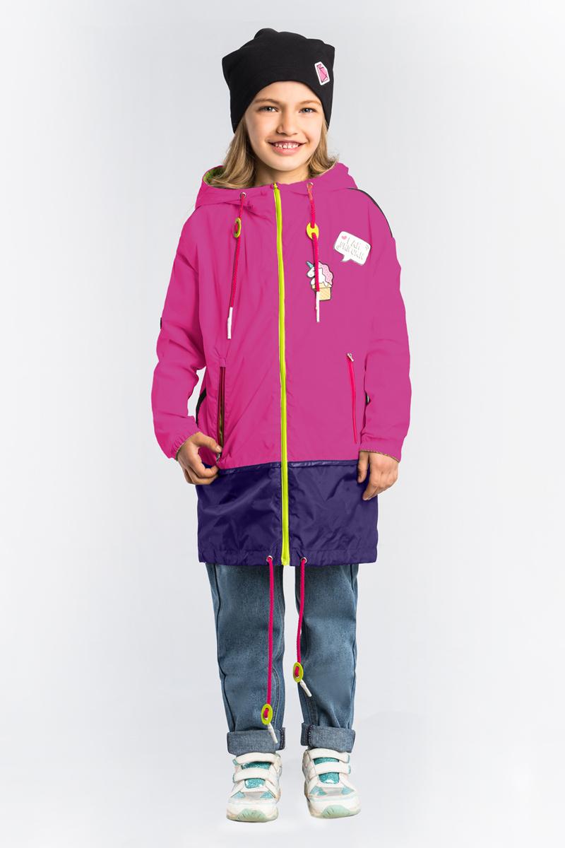 Плащ для девочки Boom!, цвет: розовый. 80002_BOG. Размер 14080002_BOG