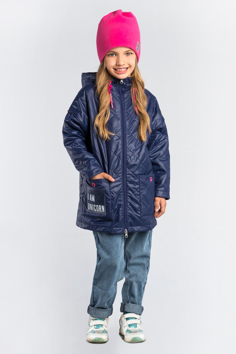 Куртка для девочки Boom!, цвет: темно-синий. 80006_BOG. Размер 164