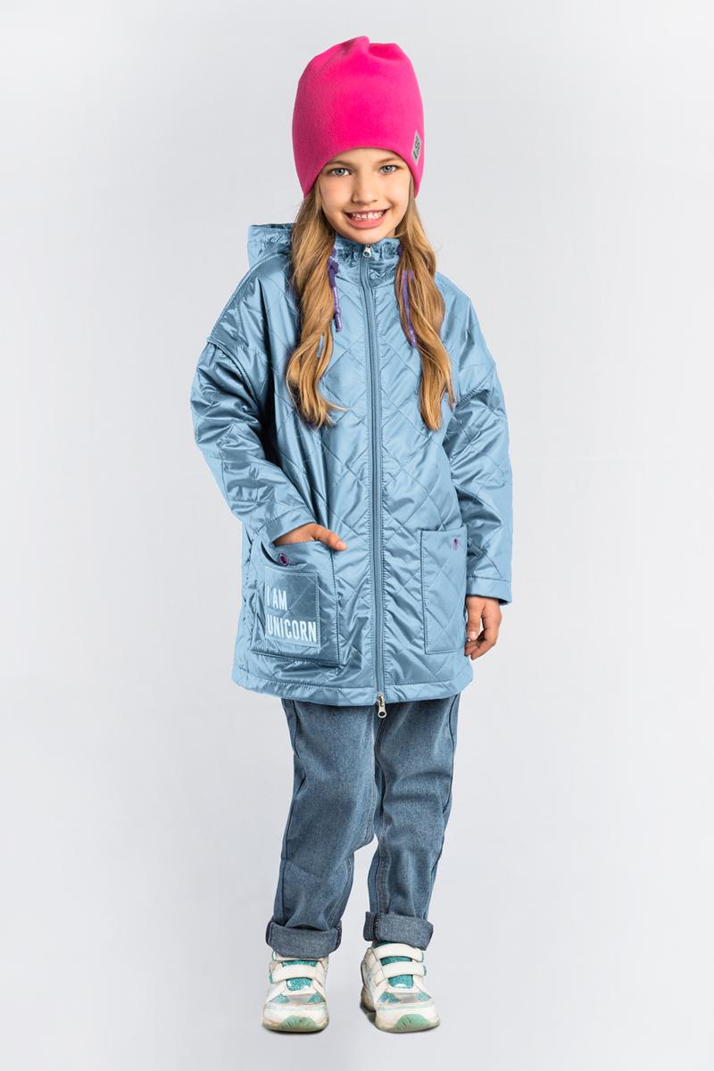 Куртка для девочки Boom!, цвет: голубой. 80006_BOG. Размер 164