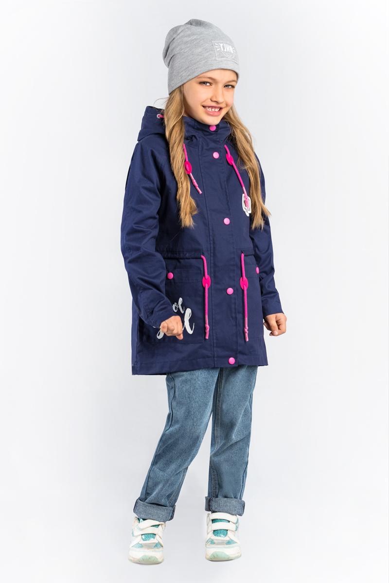 Куртка для девочки Boom!, цвет: темно-синий. 80007_BOG. Размер 164