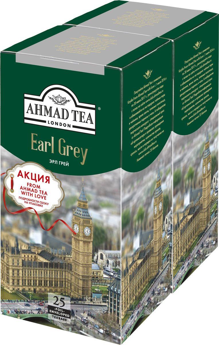 Ahmad Tea Эрл Грей чай в пакетиках, 2 упаковки по 25 шт969LYi-012-PКультура чаепития сложилась в России ещё несколько столетий назад. За большим столом собиралась вся семья, а во главу его ставился самовар - символ домашнего тепла и уюта.До сих пор на чай принято приглашать друзей и знакомых. С него начинают рабочий день или, наоборот, создают неформальную обстановку. Чай Ahmad Tea Эрл Грей подарит вам не одну минуту наслаждения и душевного спокойствия.