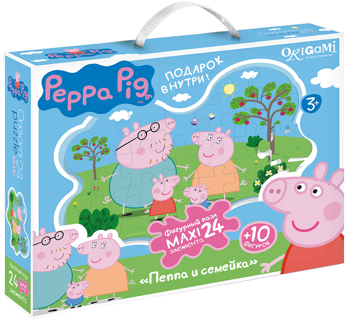Peppa Pig Пазл для малышей Пеппа и семейка peppa pig пазл супер макси 24a контурный магниты подставки семья кроликов