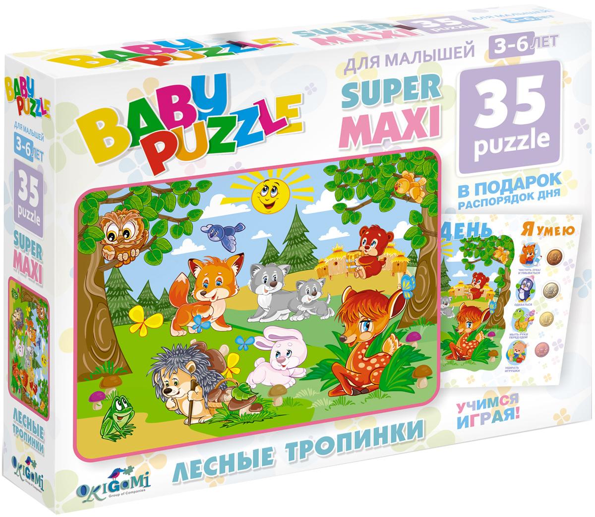 Origami Пазл для малышей Лесные тропинки