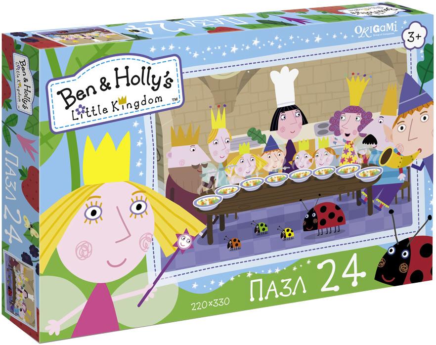 Ben&Holly Пазл для малышей Поздравление пазл 4в1 в королевстве ben