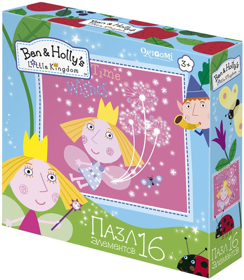 Ben&Holly Пазл для малышей Настоящая принцесса пазл 4в1 в королевстве ben