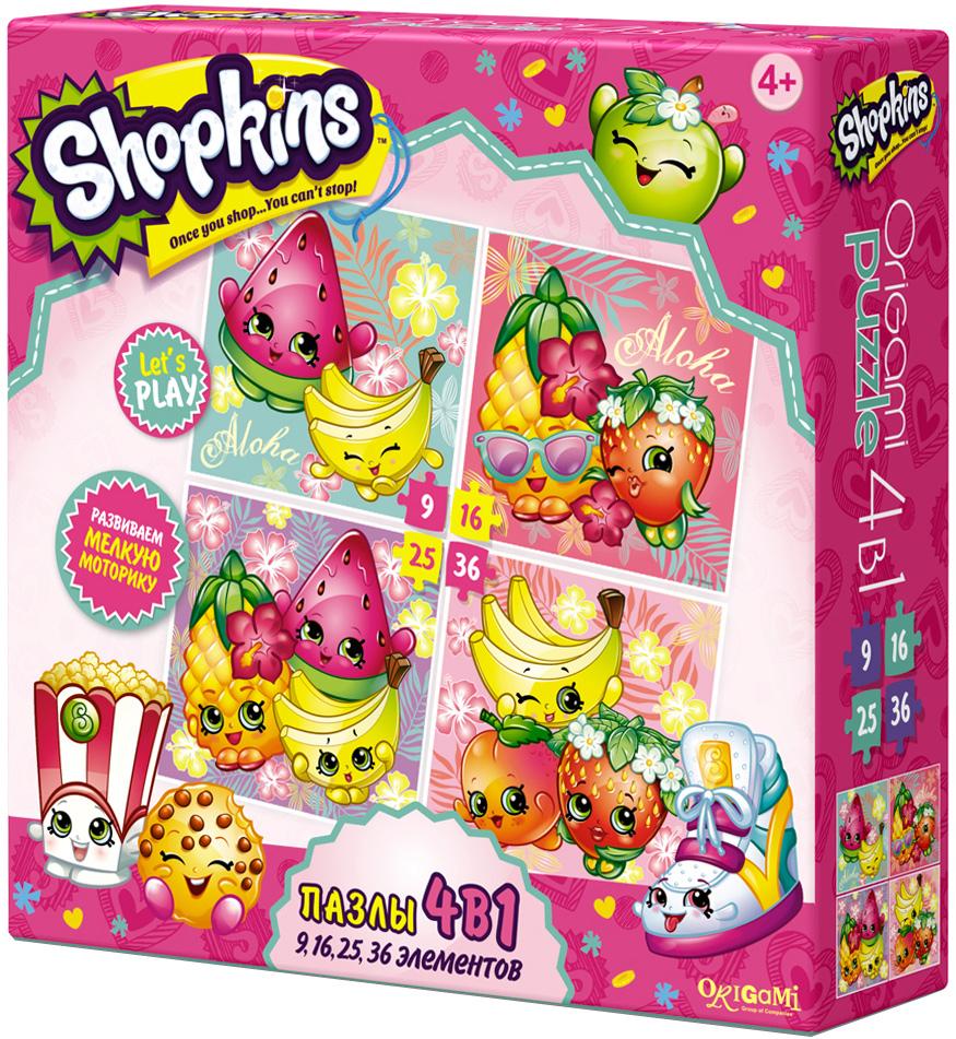 Shopkins Пазл для малышей Tropical 4 в 1 learning journey пазл для малышей озорные фигуры 4 в 1
