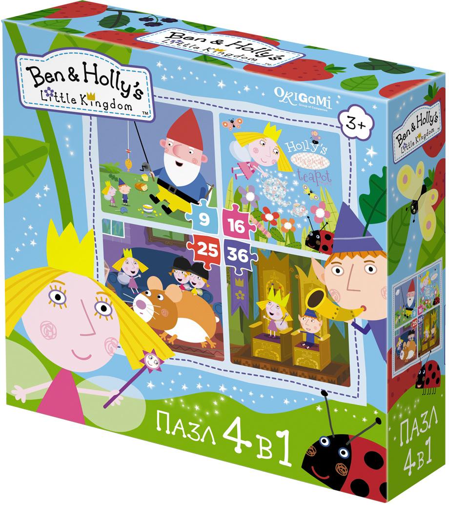 Ben&Holly Пазл для малышей В королевстве 4 в 1 пазл 4в1 в королевстве ben