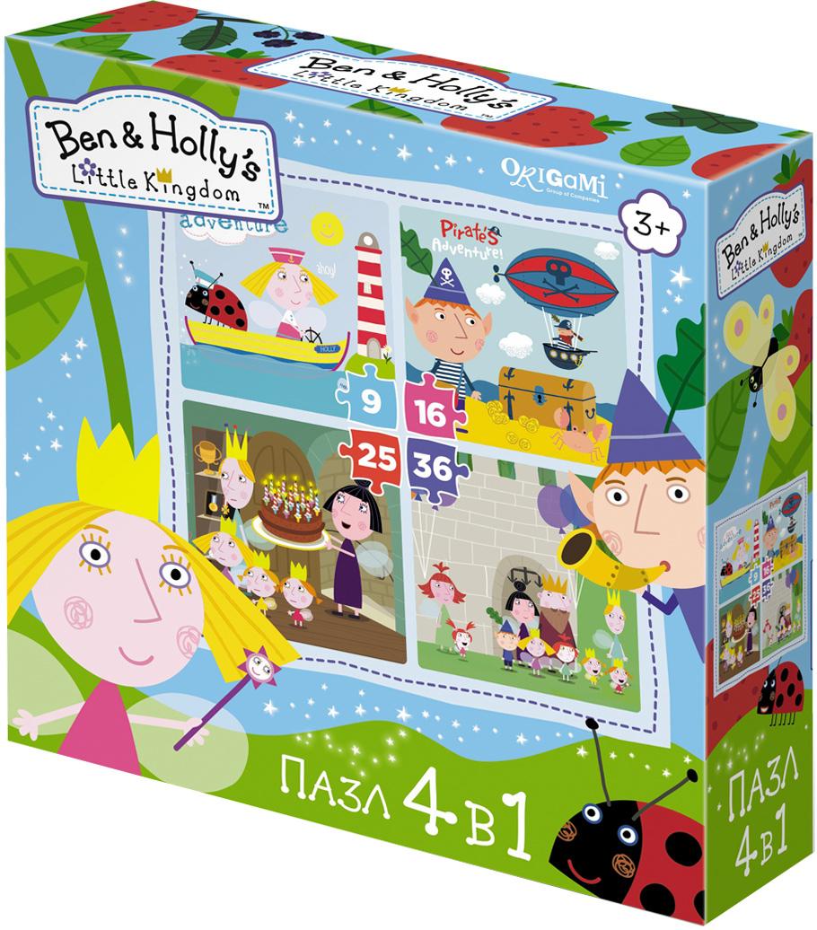 Ben&Holly Пазл для малышей Маленькие истории 4 в 1 пазл 4в1 в королевстве ben
