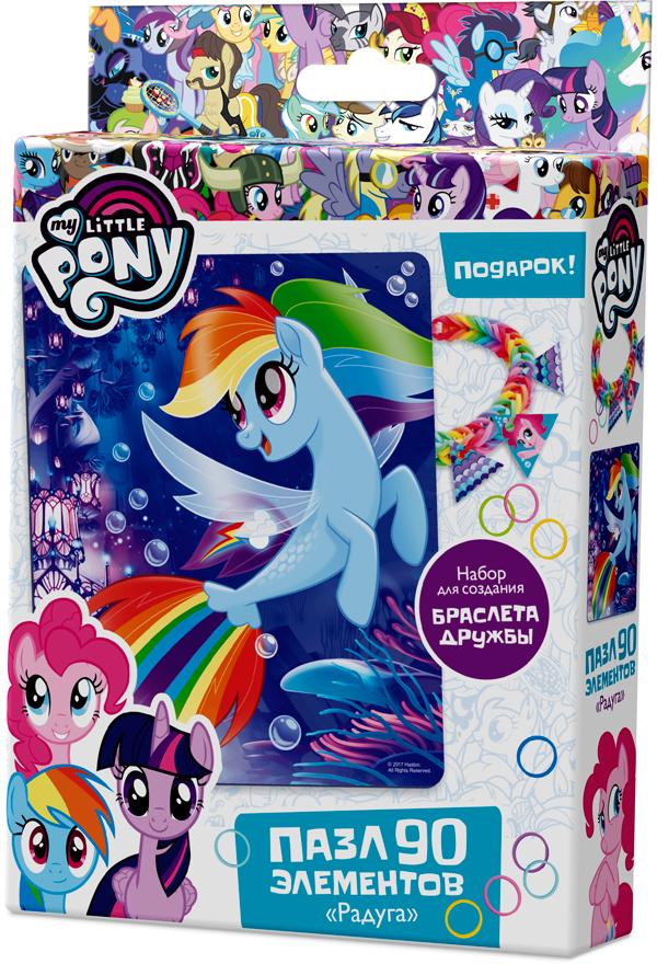 My Little Pony Пазл Радуга