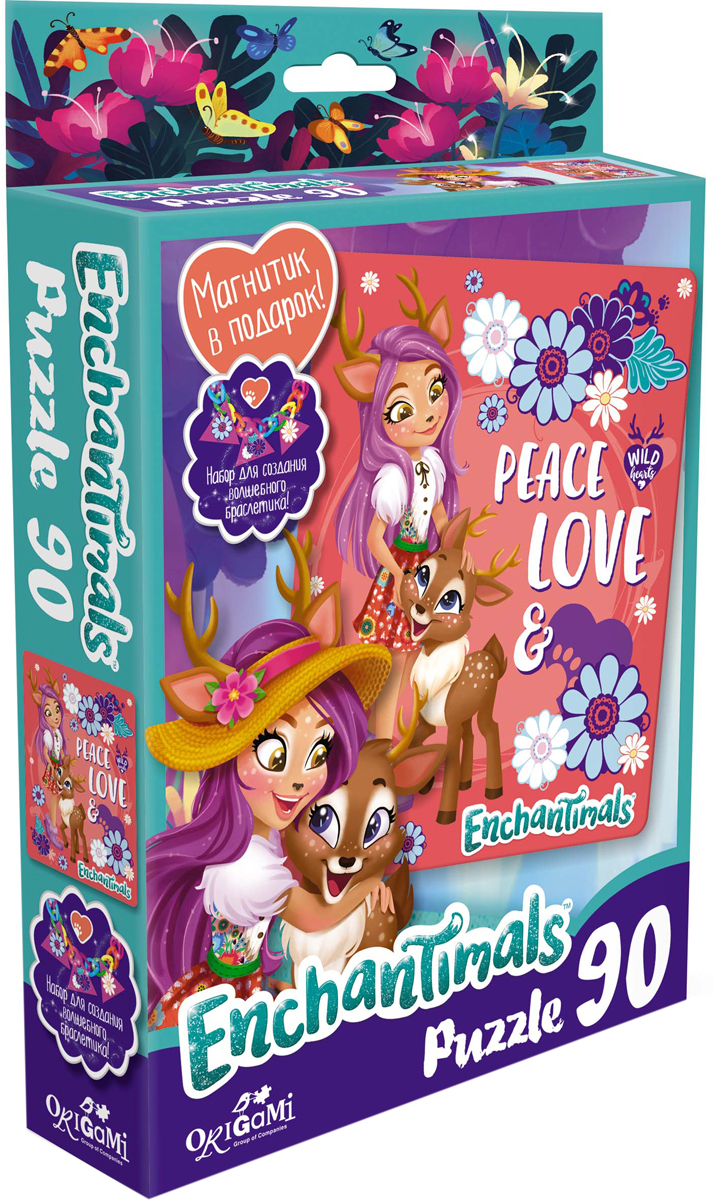 Enchantimals Пазл Peace and Love