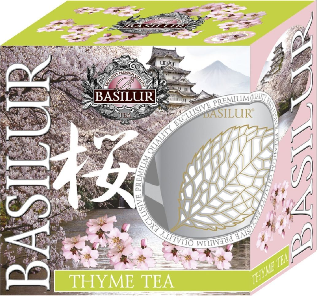 Basilur чайный набор чай черный и кружка витражная, 75 г basilur gold черный листовой чай 200 г