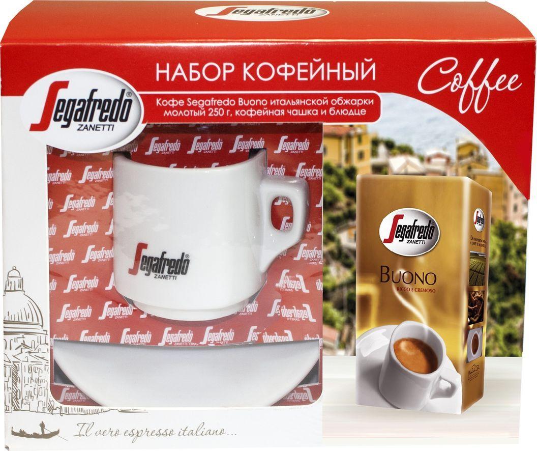 Segafredo кофейный набор кофе молотый и кофейная пара, 250 г10192-00Подарите внимание и тепло с кофейным набором от Segafredo. Состав набора:- кофейная пара (чашка и блюдце). Объем чашки: 100 мл.- кофе премиальный итальянской обжарки Segafredo, молотый 250 г.