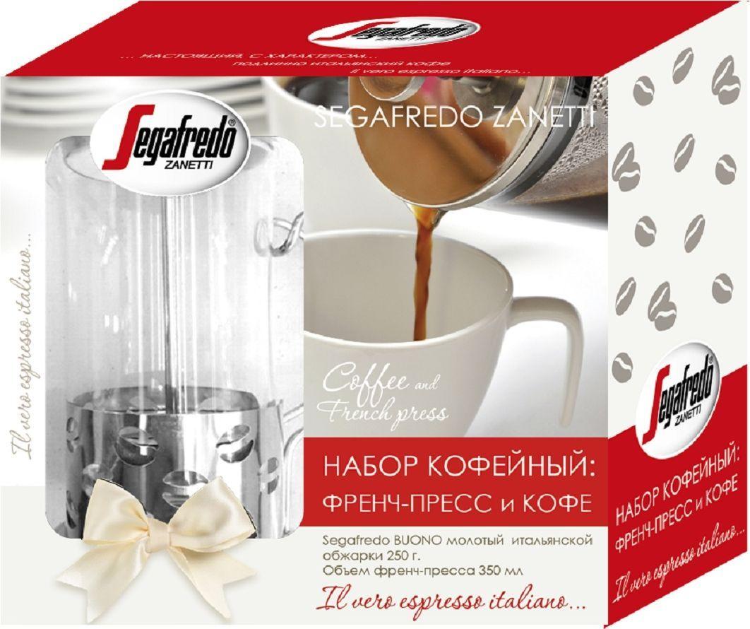 Segafredo кофейный набор кофе молотый и френч-пресс, 250 г кофе молотый nicola bocage 250 гр