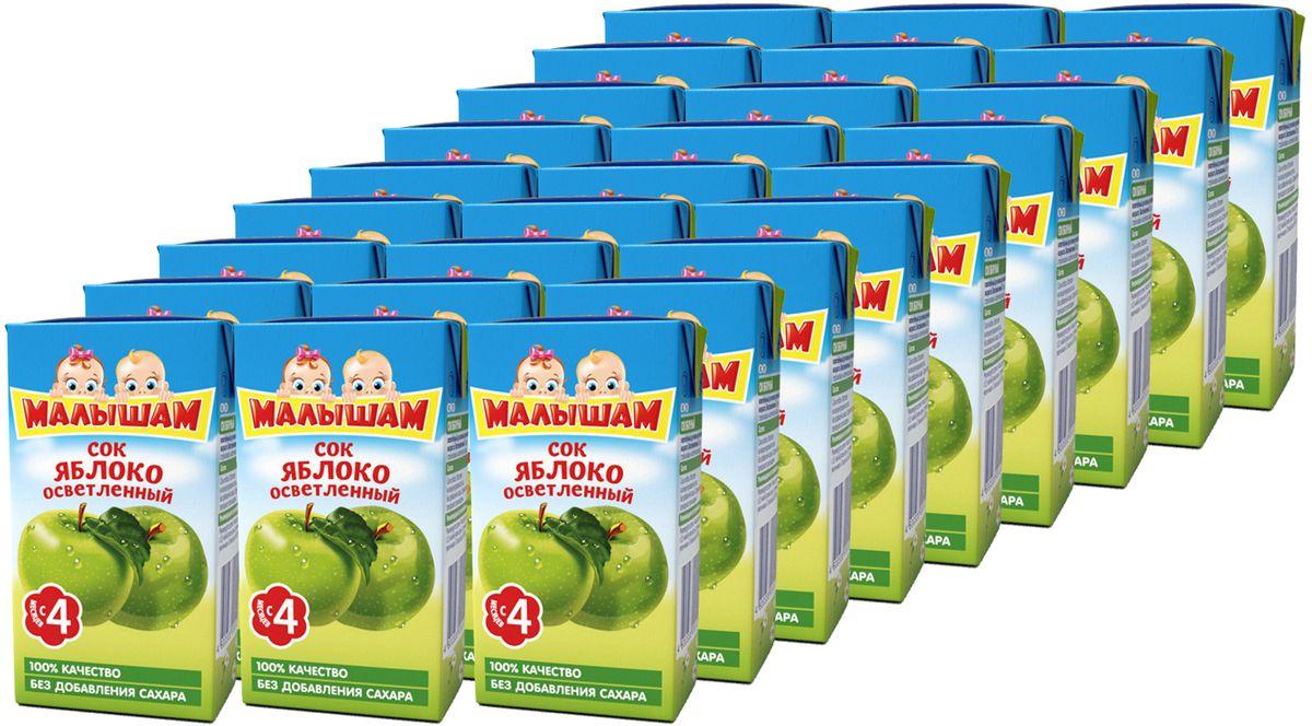 ФрутоНяня Малышам сок из яблок осветленный с 4 месяцев, 27 шт по 125 мл спеленок пюре груша с овсянкой 125 г