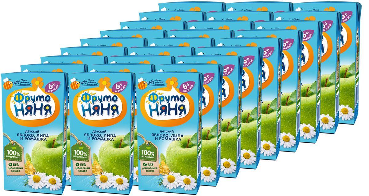 ФрутоНяня сок из яблок с липой и ромашкой с 6 месяцев, 27 шт по 200 мл фрутоняня сок из яблок и шиповника с 5 месяцев 27 шт по 200 мл