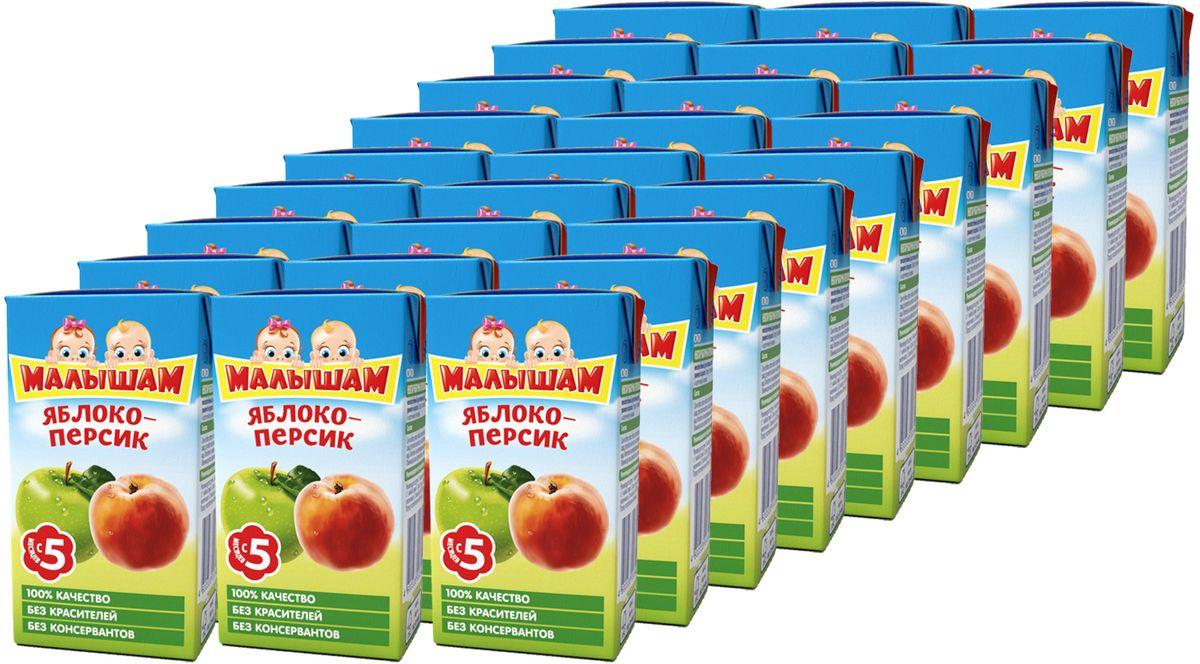 ФрутоНяня Малышам нектар из яблок и персиков с 5 месяцев, 27 шт по 125 млP540111Детскими соками и нектарами ФрутоНяня Малышам становятся натуральные, отборные фрукты, ягоды и овощи. Они обеспечивают вашего малыша природной пользой и энергией для гармоничного роста и развития. Бережная технология приготовления сохраняет природную пользу фруктов, ягод и овощей. Современное производство соответствует высоким стандартам безопасности и качества.