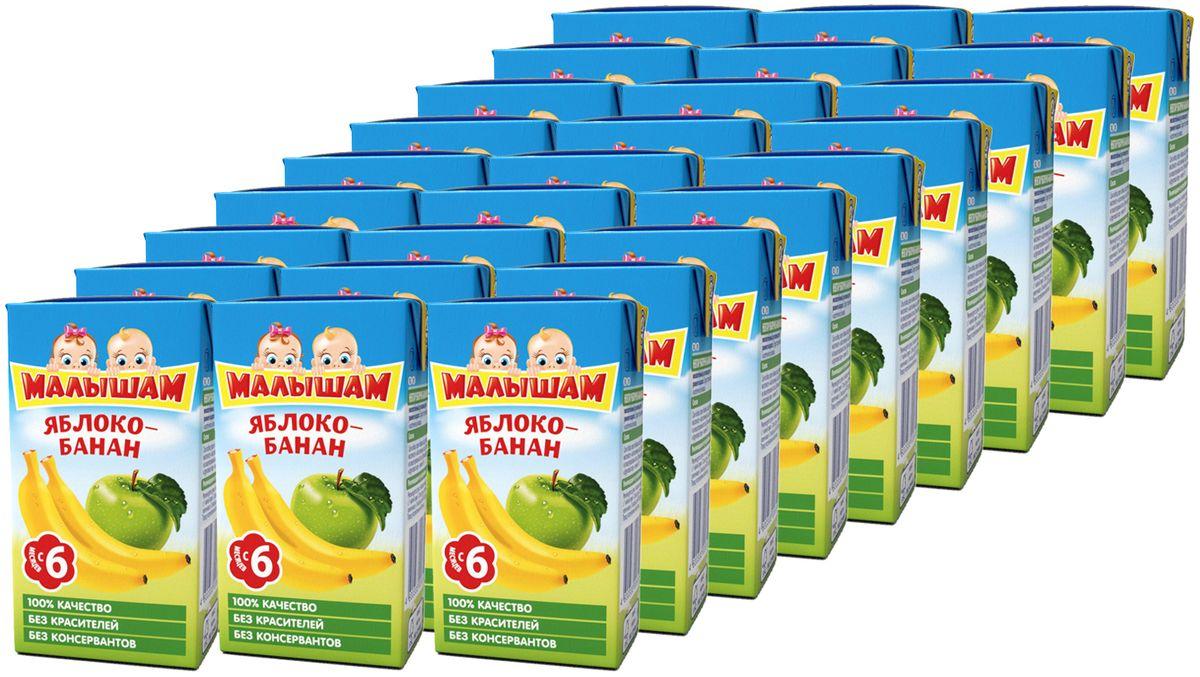ФрутоНяня Малышам нектар яблоко и банан с 6 месяцев, 27 шт по 125 мл нектар каждый день яблоко и банан с 6 мес 200 мл