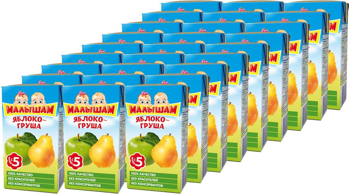 ФрутоНяня Малышам нектар из яблок и груш с 5 месяцев, 27 шт по 125 мл фрутоняня сок из яблок и груш 25 шт по 0 5 л