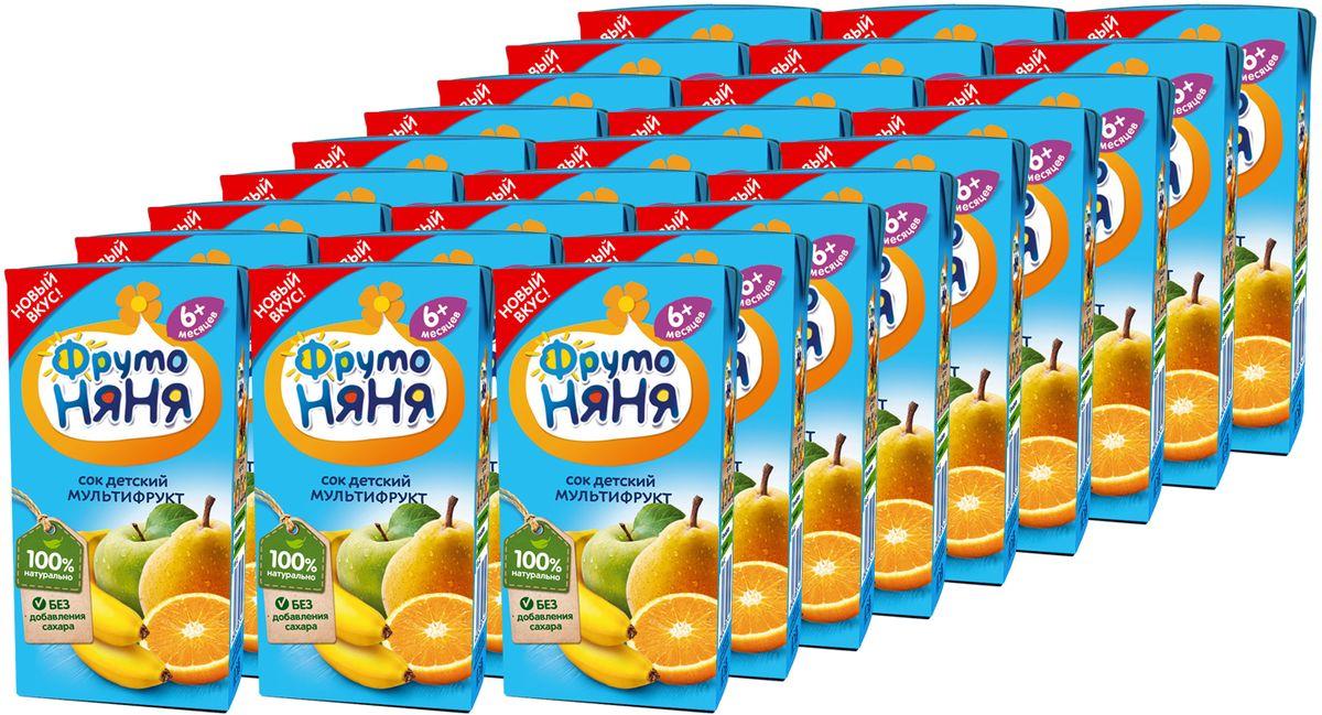 ФрутоНяня сок мультифруктовый с 6 месяцев, 27 шт по 200 мл фрутоняня биолакт лесная ягода 2 9% 200 мл