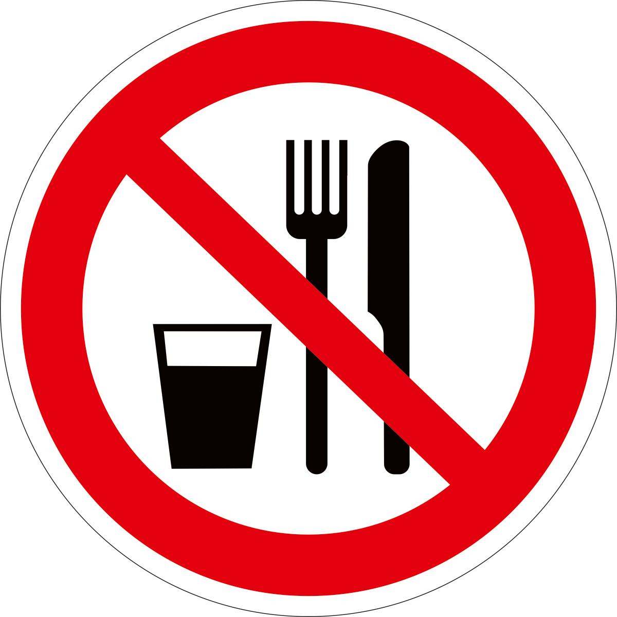 Наклейка информационная Оранжевый Слоник Запрещается принимать пищу, 15 х 15 см