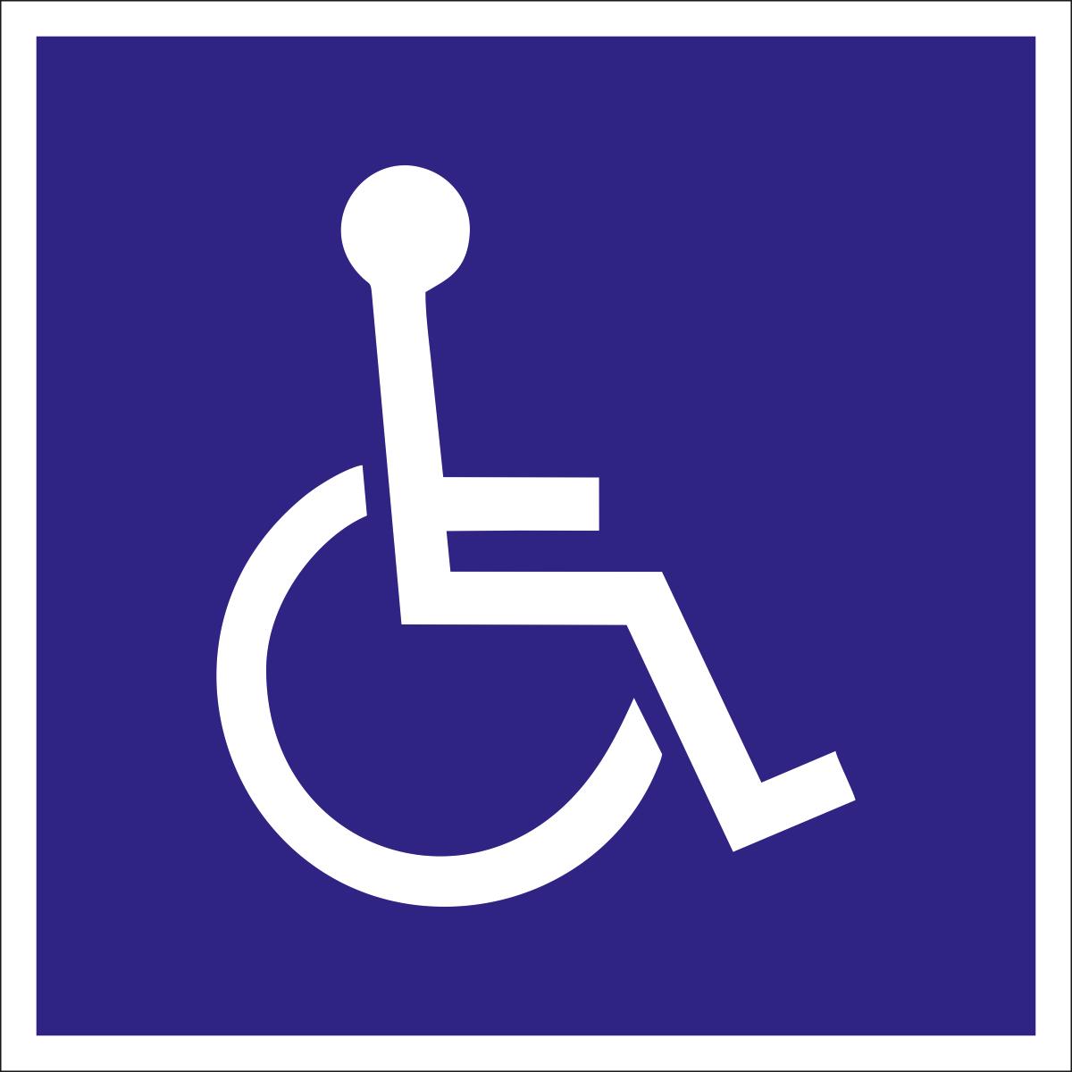 Наклейка информационная Оранжевый Слоник Доступность для инвалидов в креслах-колясках, 15 х 15 см таблички информационные оранжевый слоник наклейка информационная место для мусора 2 шт
