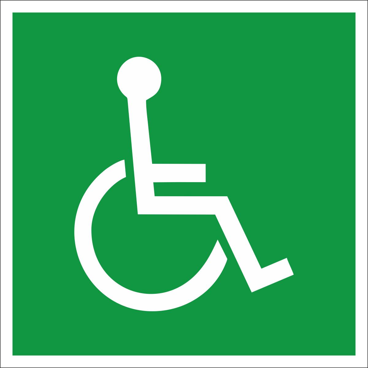 Наклейка информационная Оранжевый Слоник Доступность для инвалидов всех категорий, 15 х 15 см оранжевый слоник виниловая наклейка баскет2