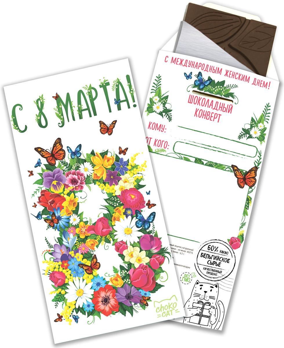 Chokocat С 8 марта шоколадный конверт, 85 г chokocat для хорошего человека темный шоколад 85 г