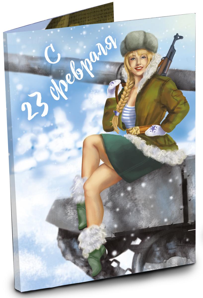 Chokocat С 23 Февраля открытка, 20 г chokocat спасибо молочный шоколад 60 г