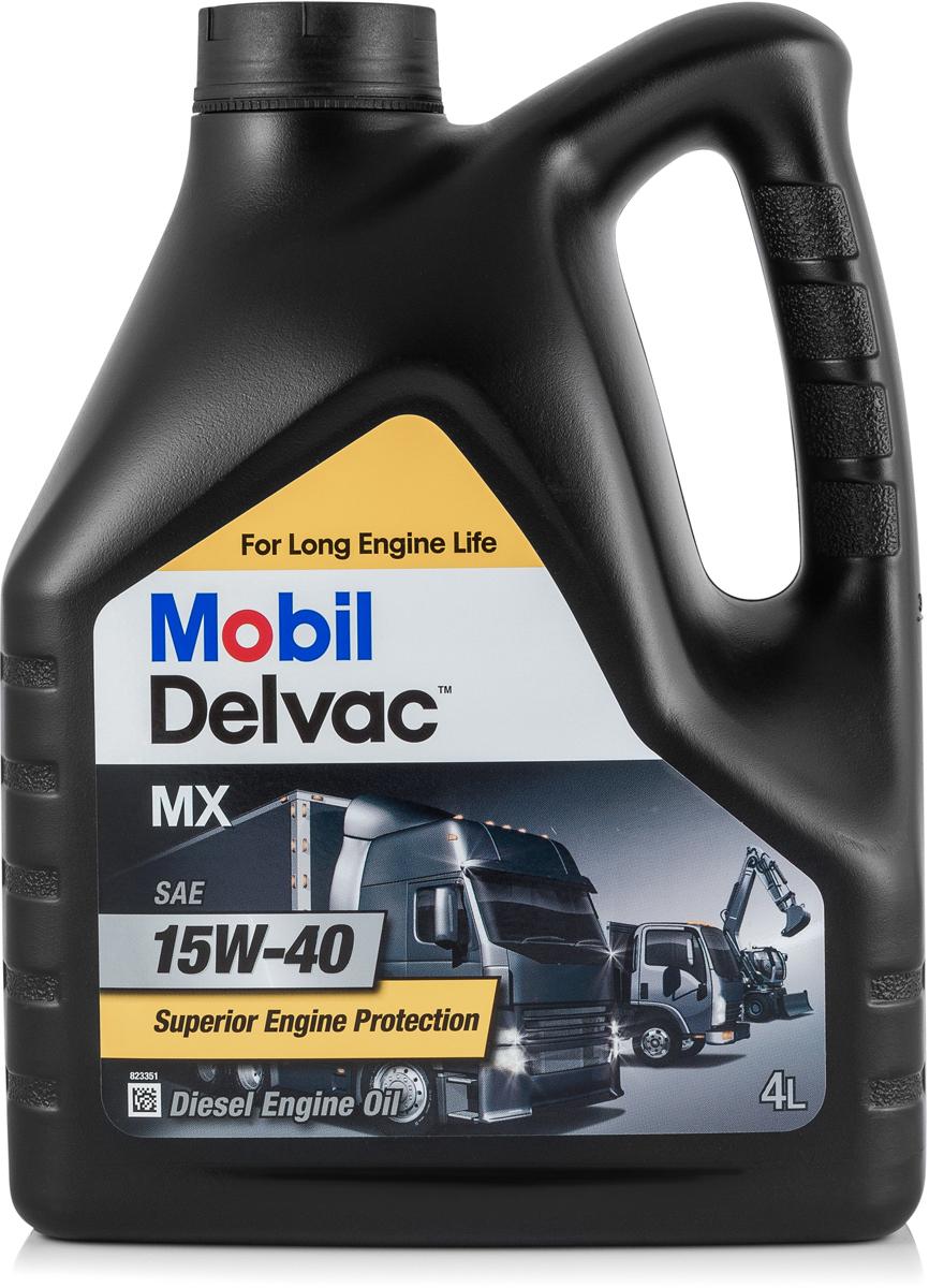 Моторное масло Mobil Delvac MX, 15W-40, 4 л152658Mobil Delvac (ТМ) MX 15W-40 – масло с высочайшими эксплуатационными характеристиками для дизельных двигателей, обеспечивающее отличное смазывание современных двигателей и способствующее продлению их срока службы. Масло содержит в себе высококачественные базовые масла и сбалансированный пакет присадок, которые: • Обеспечивают улучшенное сохранение вязкости и улучшенный показатель прокачиваемости работающего масла• Увеличивают срок службы сальников и уплотнений • Уменьшают образование отложений и препятствуют загущению масла • Обеспечивают уменьшение отложений и нейтрализацию кислот Соответствует или превосходит требования: ACEA E7 Caterpillar ECF-2 Cummins CES 20077, 20076 Isuzu DEO (w/o DPD Equipped Vehicles)Имеет одобрения производителей: MB-Approval 228.3 Mack EO-M PLUS / EO-N / EO-M Volvo VDS-3 MAN M3275-1 Renault Trucks RLD-2 MTU Oil Category 2 Kamaz Euro-3,-4 & -5 engines Avtodisel YaMZ-6-12