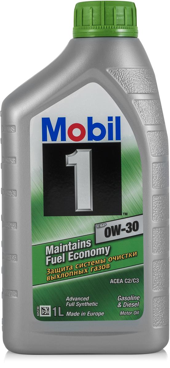 Моторное масло Mobil 1 ESP, 0W-30, 1 л153753Mobil 1 ESP 0W-30 - защита системы очистки выхлопных газов и экономия топливаMobil 1 (ТМ) ESP 0W-30 – полностью синтетическое моторное масло, которое разработано экспертами компании для продления срока службы и поддержания эффективности систем снижения токсичности выхлопных газов автомобилей, оборудованных как дизельными, так и бензиновыми двигателями. • Обеспечивает защиту двигателя при увеличенном интервале замены масла • Обеспечивает низкий расход масла • Способствует экономии топлива • Обеспечивает быстрый запуск двигателя и моментальную защиту при пуске в условиях пониженной температурыСертификации и одобрения -ACEA C2 / C3 -VW 504 00 / 507 00 -MB 229.31 / 229.51 / 229.52 / 229.52-Porsche C30