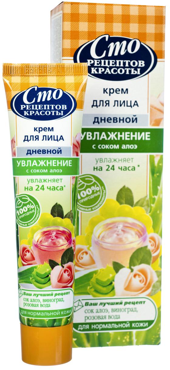 Сто рецептов красоты Крем для лица Источник увлажнения, 40 мл