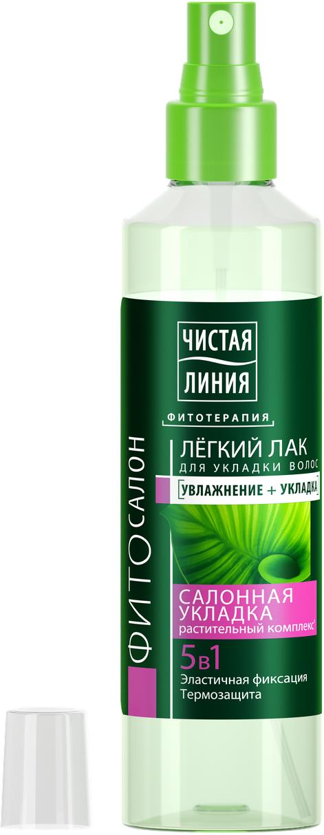 Чистая Линия Лак для укладки волос Термозащита, 160 мл Чистая Линия
