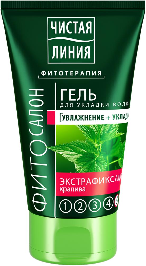 Чистая Линия Гель для укладки волос Экстрафиксация, 120 мл средства для волос