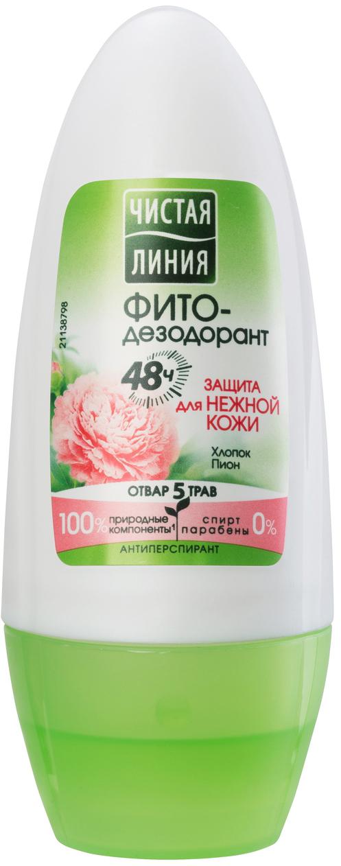 Чистая Линия дезодорант антиперспирант Защита для нежной кожи 50 мл дезодорант антиперспирант чистая линия защита для нежной кожи 50 мл цветочный 67258344