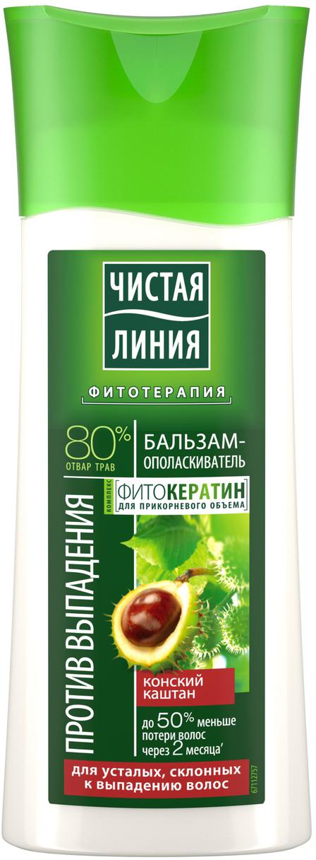Чистая Линия Бальзам против выпадения волос Конский каштан, 230 мл
