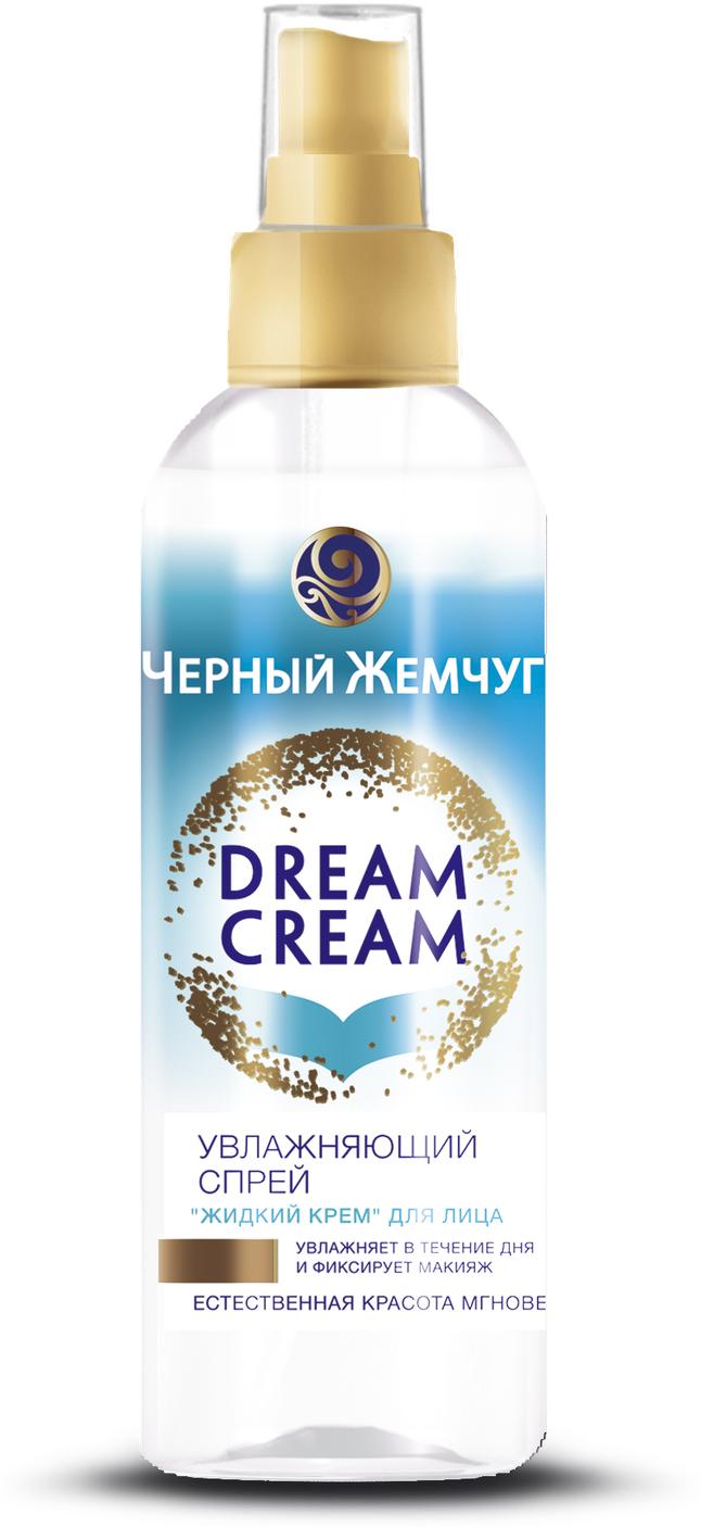 Черный жемчуг Dream Cream Спрей-уход для лица Увлажняющий, 90 мл сабо cover сабо