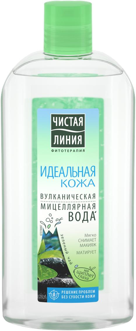 Чистая Линия мицеллярная вода Идеальная кожа, 400 мл67279048ИДЕАЛЬНАЯ КОЖА ВУЛКАНИЧЕСКАЯ МИЦЕЛЛЯРНАЯ ВОДА* зеленый чайМягко снимает макияжМатируетНЕ ЩИПЛЕТ ГЛАЗАРЕШЕНИЕ ПРОБЛЕМ БЕЗ СУХОСТИ КОЖИВулканическая мицеллярная вода*, как абсорбент, эффективно очищает кожу, не раздражая. Экстракт зеленого чая борется с воспалениями и уменьшает следы от них.** Идеально чистая и ровная кожа.Рекомендовано для проблемной, чувствительной кожи.Одобрено дерматологами и офтальмологамиСредство прошло клинические испытания, 25 респондентов, РФ, 2017.Потребительские свойства, в том числе «не щиплет глаза», подтверждены при участии 100 женщин; min 72% согласившихся, РФ, 2017. *продукт с минеральными компонентами вулканической воды и мицеллами** в сочетании с активными компонентами воспаления - прыщи, вызванные избыточной активностью сальных железНе является лекарственным средством.