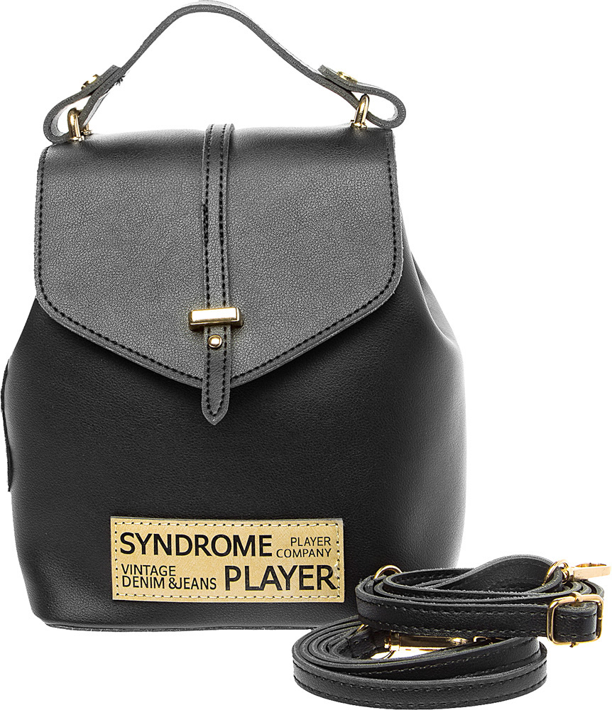 Рюкзак женский Keddo, цвет: черный. 387116/02-01