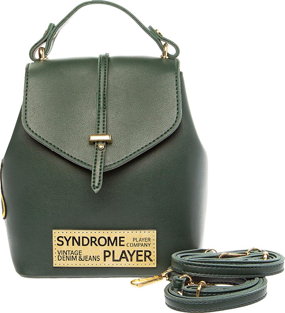 Рюкзак женский Keddo, цвет: зеленый. 387116/02-02