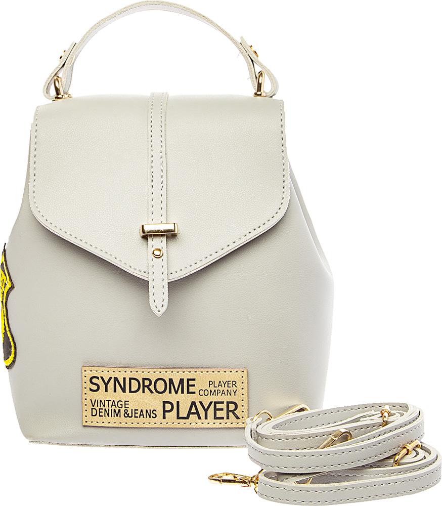 Рюкзак женский Keddo, цвет: светло-серый. 387116/02-03