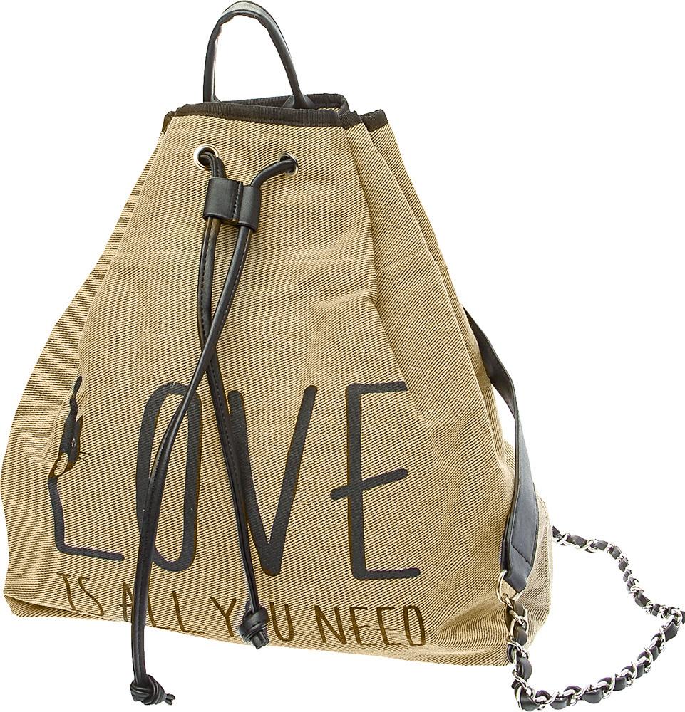 Рюкзак женский Keddo, цвет: бежевый. 387133/01-02