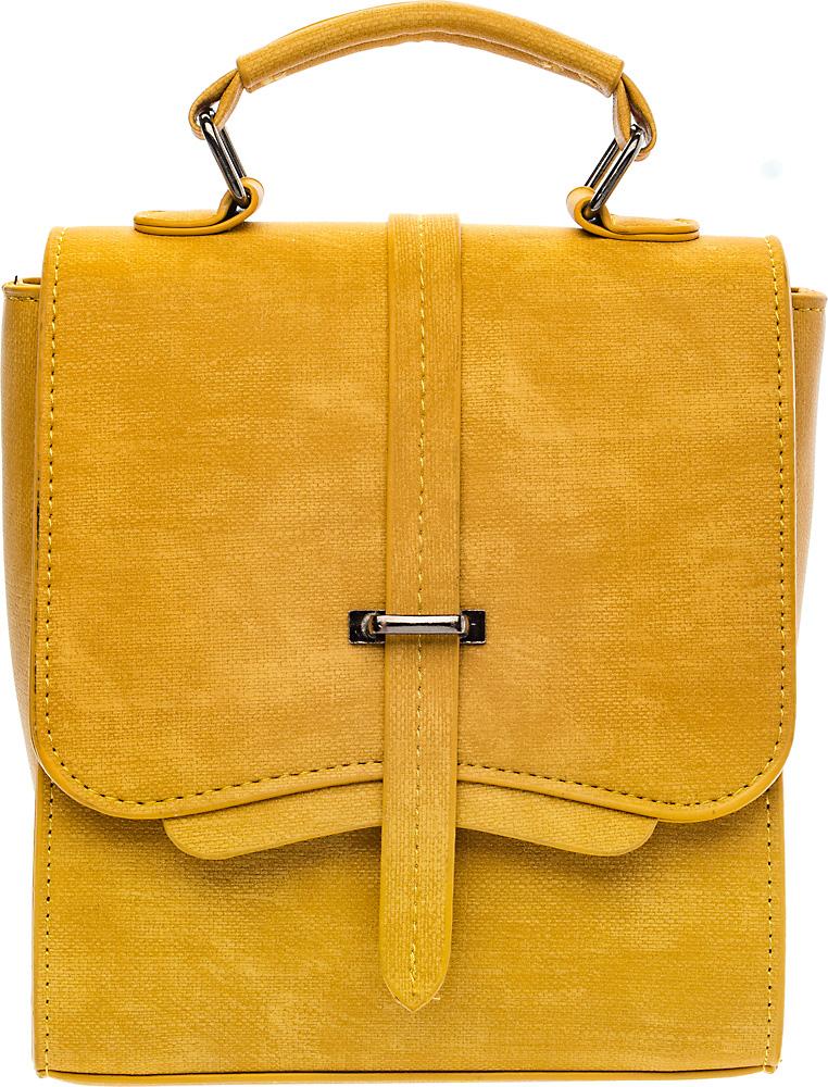 Рюкзак женский Keddo, цвет: темно-желтый. 387153/01-01387153/01-01Стильный женский рюкзак Keddo выполнен из экокожи. Изделие закрывается на клапан споворотным замком.Рюкзак оснащен удобными лямками регулируемой длины и ручкойдля переноски в руке.