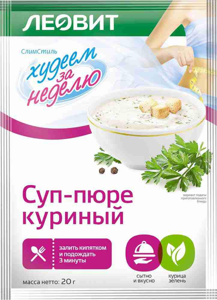БиоСлимика Суп-пюре куриный, 20 г